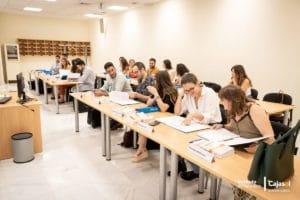 Master Cajasol Sevilla primeras clases